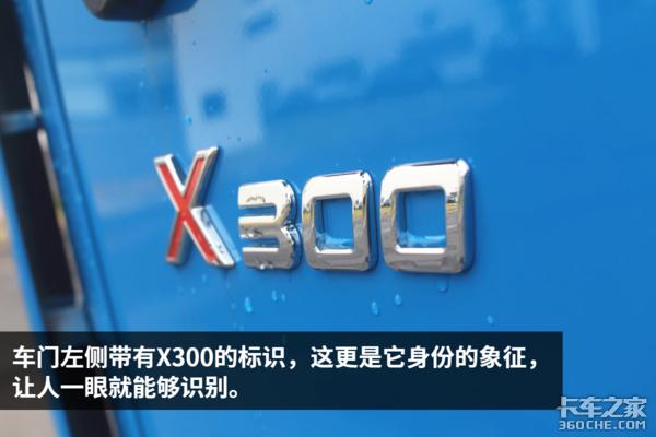 全柴动力+6挡箱上骏X300售价6.99万起