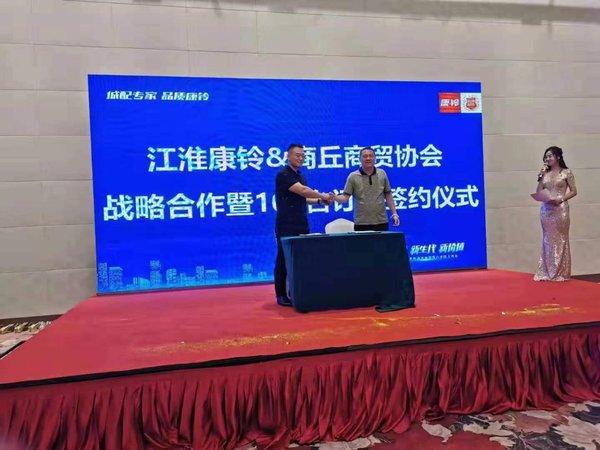 江淮康�J系/�I卡X5于河南商丘上市了