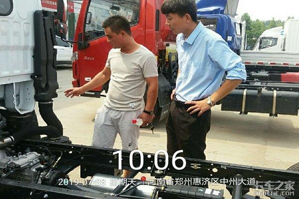 跃勇升级畅行无忧上汽跃进S70国六小卡产品全新上市