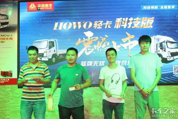 科技领航全能智享重汽HOWO轻卡科技版东莞上市