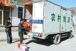 浙江3+3工程 推进农村物流高质量发展