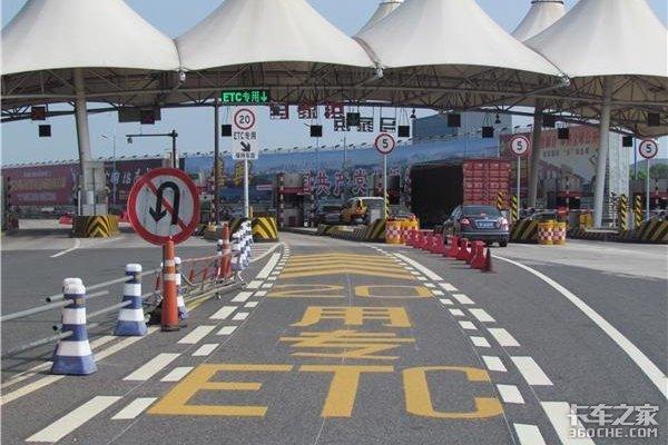 福建:全省首个具备四进五出ETC车道的收费站建成
