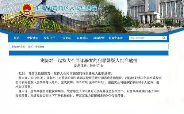 物流集锦:广州大围物流园起火损失惨重