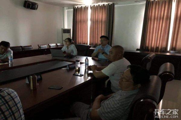 上汽跃进苏北区域2019年中商务会议圆满召开