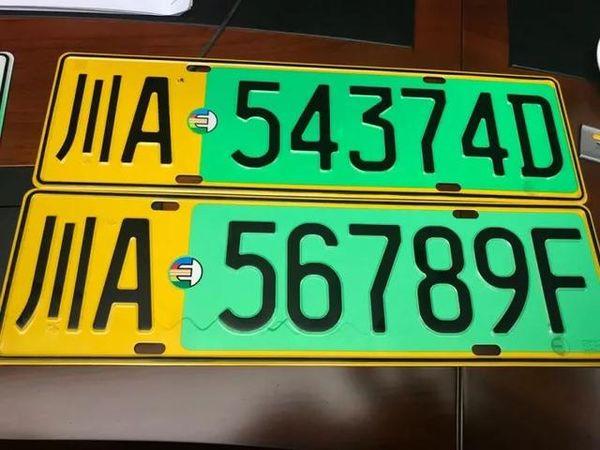 答疑解惑!新能源汽车上个车牌还要分D牌和F牌?