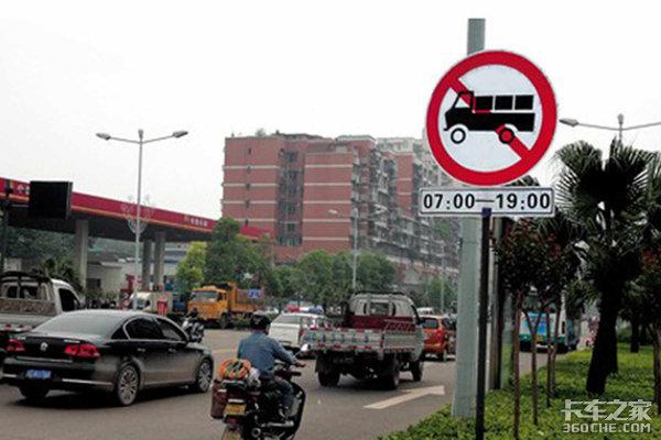 多地货车限行区域扩大违者扣3分罚200