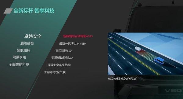 上汽大通v90下线三车战略领衔轻客市场