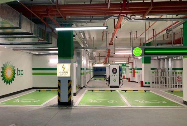 滴滴与英国石油办合资公司建充电桩站