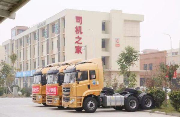 卡车周爆:河南9月前规范清理限宽限高;虎门大桥8月2-15日禁行货车