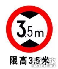 交通部:违法私设的限高杆将在年底清理完毕!