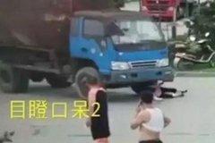 扛自行车麻溜躺在货车前 竟是蓄意报复