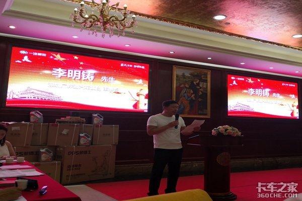 深圳广一通解放轻卡团购会取得圆满成功