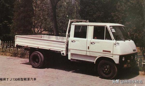 曾经天津汽车制造厂雁牌TJ130系列轻卡