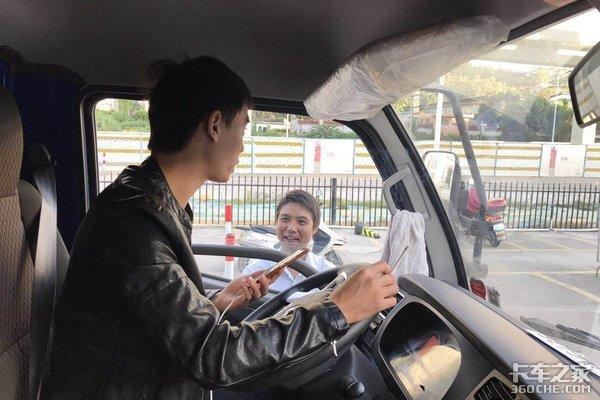 卡车人:干翻生活!一路向钱一路向前