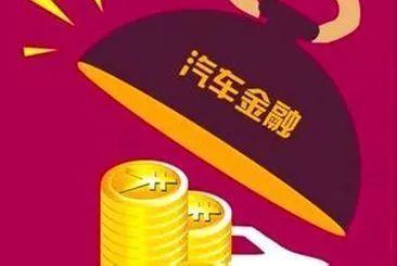 重卡金融业机遇来临轻卡金融市场潜力同样乐观!