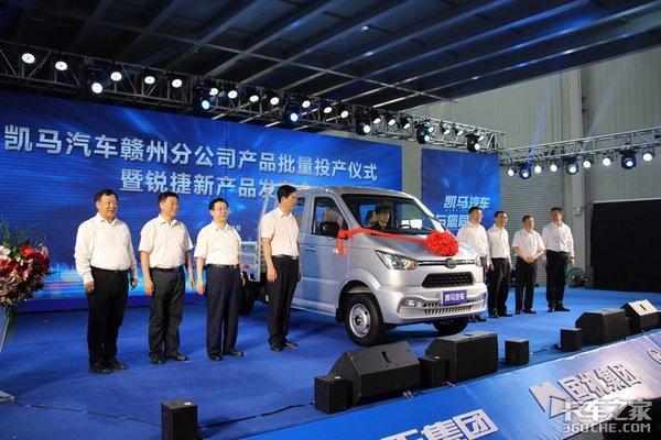 凯马赣州新工厂投产 全面布局南方市场