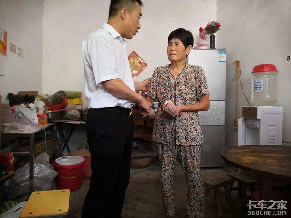 母亲在等儿子,孩子在等爸爸,还差40万,让我们一起帮助娄伟根回家!