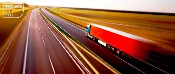 跨境电商发展带给传统货代的变革与机遇