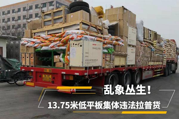 卡车周爆:交通部将严格绿通免费范围