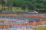 """更安全!""""防撞神器""""亮相江西高速公路"""