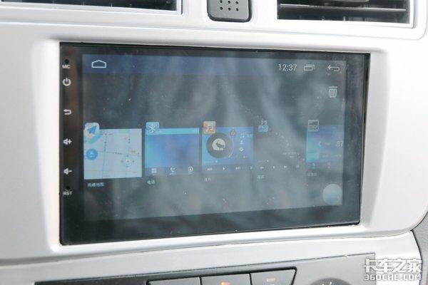 8寸大屏+电子助力方向售价5.88万北汽黑豹国六微卡实拍图解