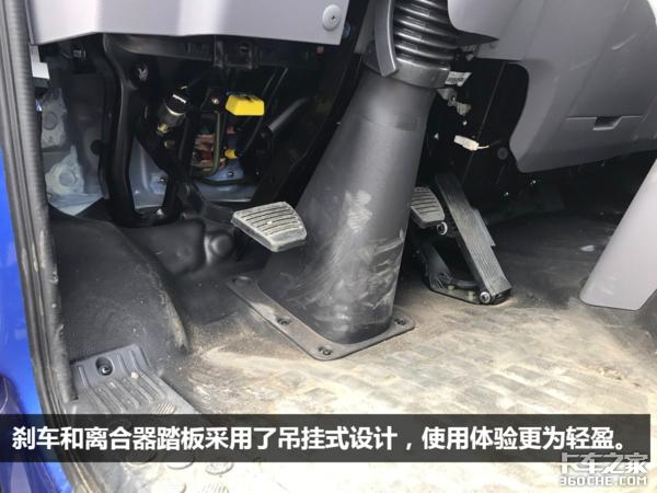 不光是升级国六发动机图解福田瑞沃ES3