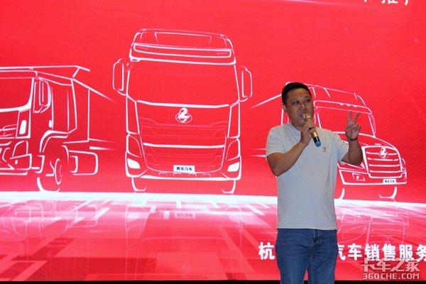 柳汽造车50周年盛典暨杭州地区推广会