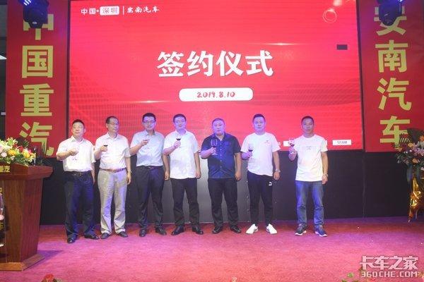 科技领航豪沃轻卡国六科技版深圳上市