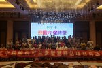 迎国六、促转型 可兰素召开南京地区智慧驿站招商大会