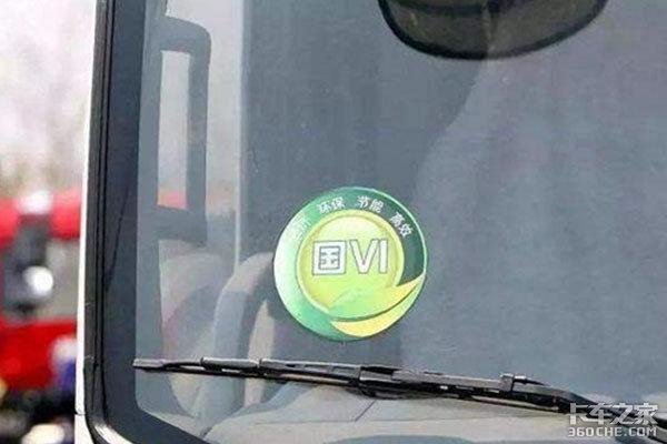 从生产到报废汽车都在为环保做出努力