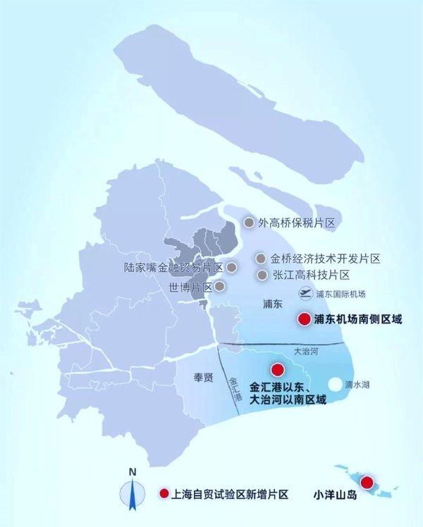 上海自贸新片区来了物流企业迎新机遇