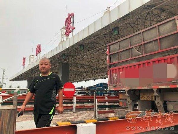 货车称重相差1.4吨检测后发现问题源头