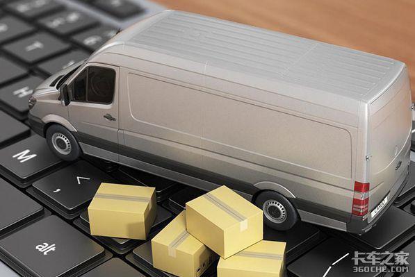 优胜劣汰同城货运行业还值得重金入局?