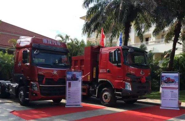 致富得力伙伴乘龙国六LNG牵引车上市!