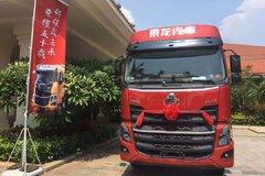 致富得力伙伴 乘龙国六LNG牵引车上市!