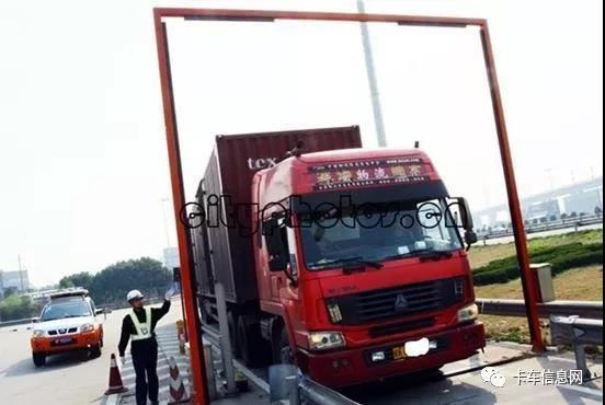 8月起平板货车改装要重罚!最高罚5万元