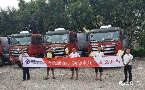 宏昌天马泥浆车进广东市场助行业发展