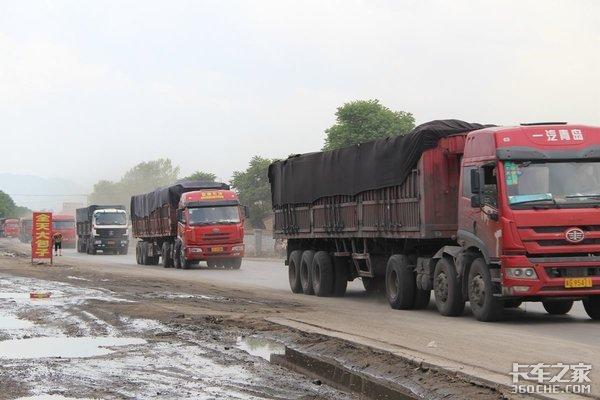 交通运输部:召开交通运输大型企业安全生产座谈会