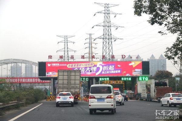 新疆:取消高速公路省界收费站工程启动