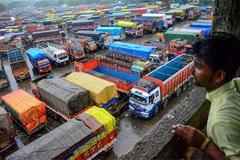 由于高消费税率 运输商机构暂停购领取60元的注册体验金