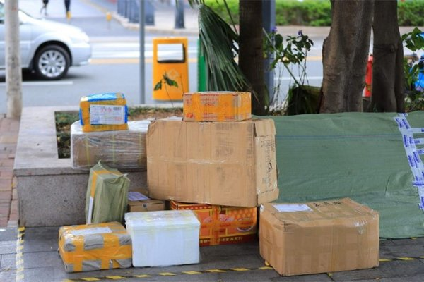 物流集锦:京东物流上半年接近盈亏平衡