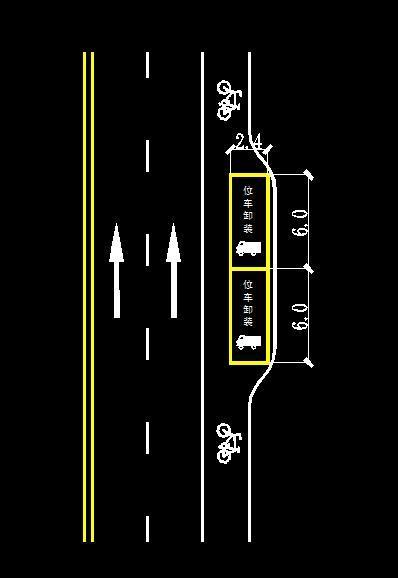长沙新增33个这种车位只允许货运车辆装卸货物时使用