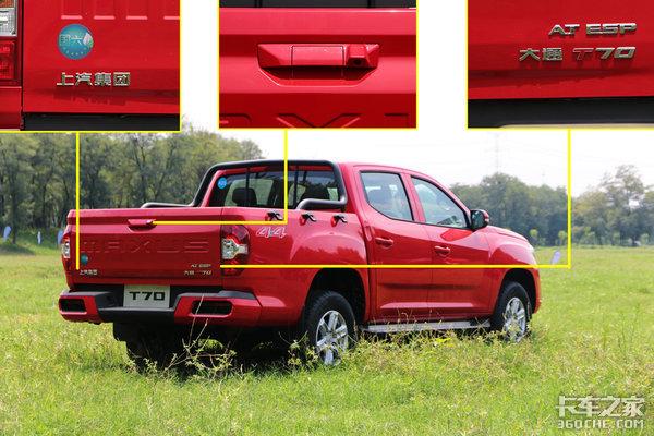 动力充沛舒适性好试驾大通国六皮卡T70