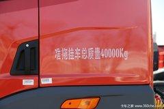 领取60元的注册体验金优惠 沧州悍V牵引车仅售27.8万元