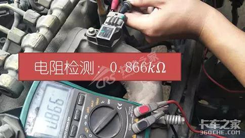 简单的传感器电压低故障,8天都没修好