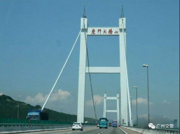 8月16日起虎门大桥全天禁止货车通行!附4条绕行路线