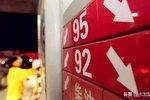 预测:8月二次油价调整跌幅将或超200元