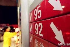 �A�y:8月二次油�r�{整跌幅�⒒虺�200元