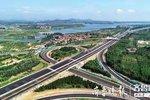 山东:滨莱高速改扩建添双向八车道高速