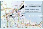 注意!荣乌高速东营黄河大桥段即将限行